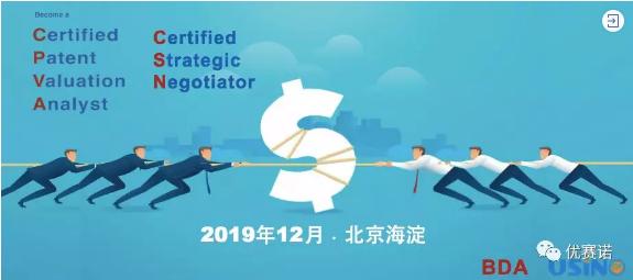 砥砺前行:CPVA/CSN认证北京班成功举办